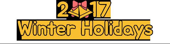 2017 winter holidays
